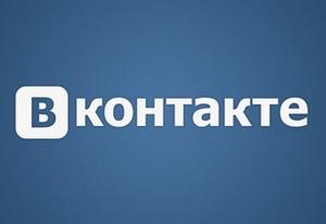 Накрутка репостов ВКонтакте онлайн